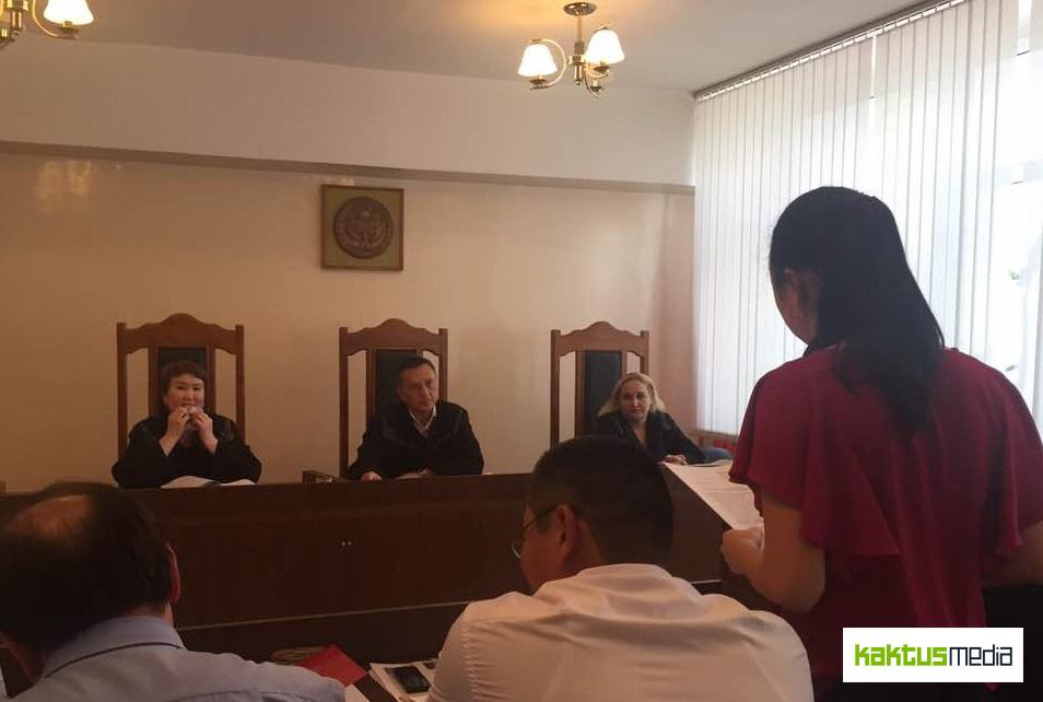 Коллегия Бишкекского городского суда