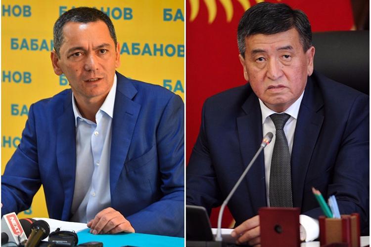 Столкновение между Бабановым и Жээнбековым на дебатах. О чем они говорили?