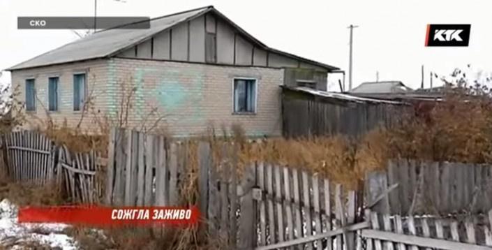 Дом, где случилось леденящее кровь преступление. © ktk.kz