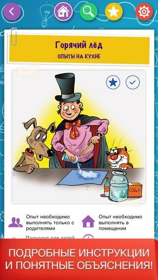 Найди клад игра для детей найти клад детская игра, сценарий 4