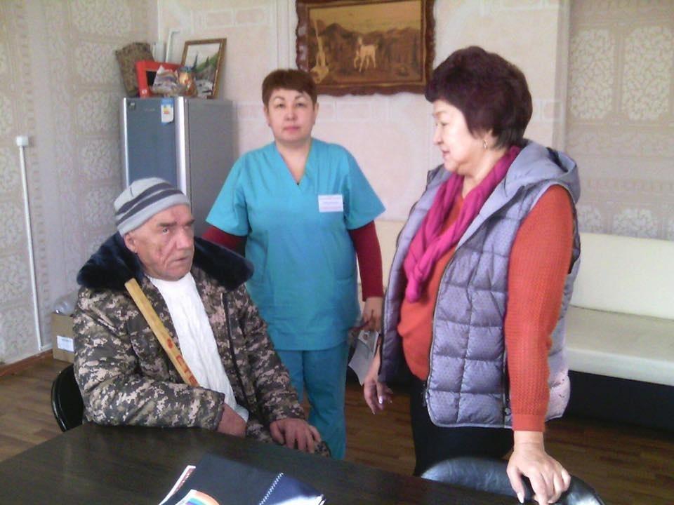 Бишкекского дома престарелых дома инвалидов и престарелых в кемерово