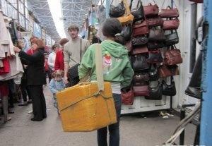 Магазины сумок рядом с метро медведково