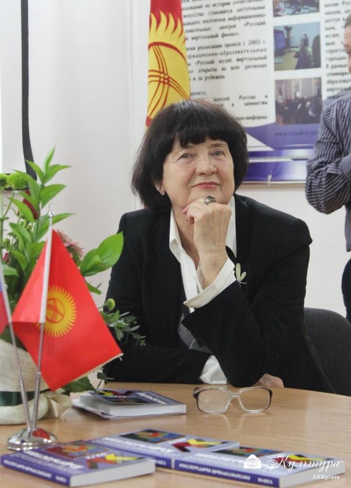 Роза отунбаева секс