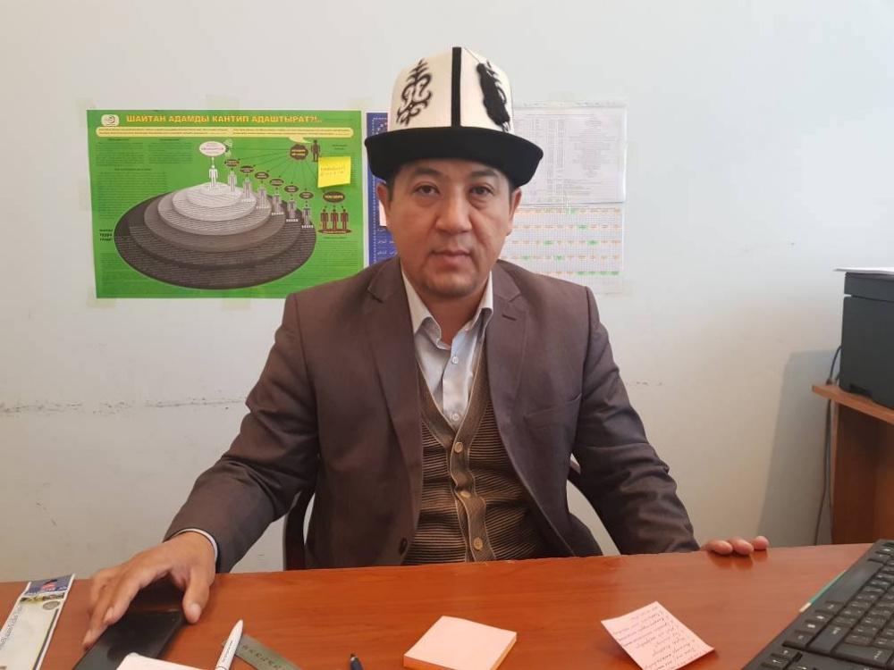 Кыргызский ажы на ютубе в сексуальном видео