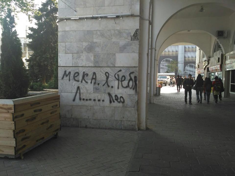картинки надпись кыргызстан