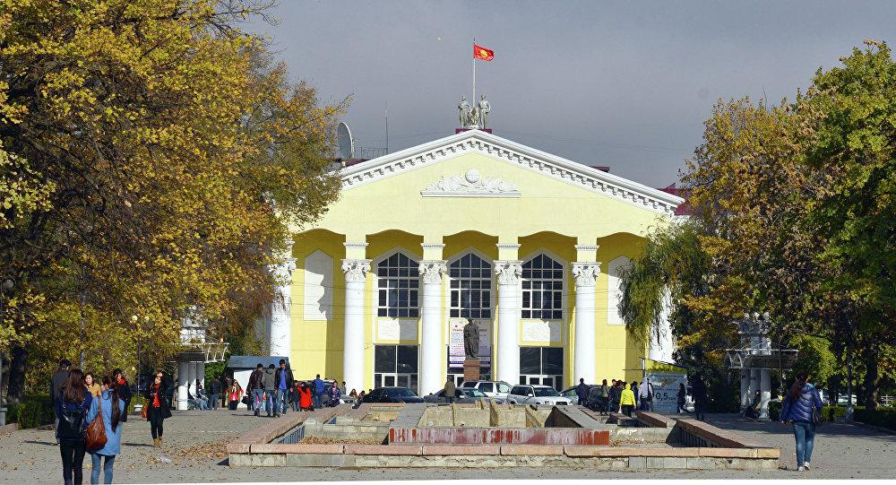 #Гид по вузам Бишкека: Кыргызский национальный университет