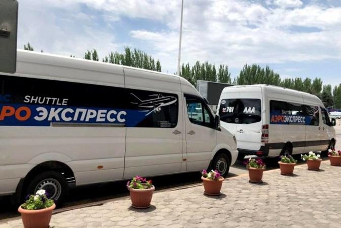 """Теперь из аэропорта """"Манас"""" в Бишкек можно доехать на аэроэкспрессе за 120 сомов"""