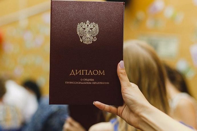Будут ли российские дипломы котироваться в европе университеты в праге бесплатное обучение