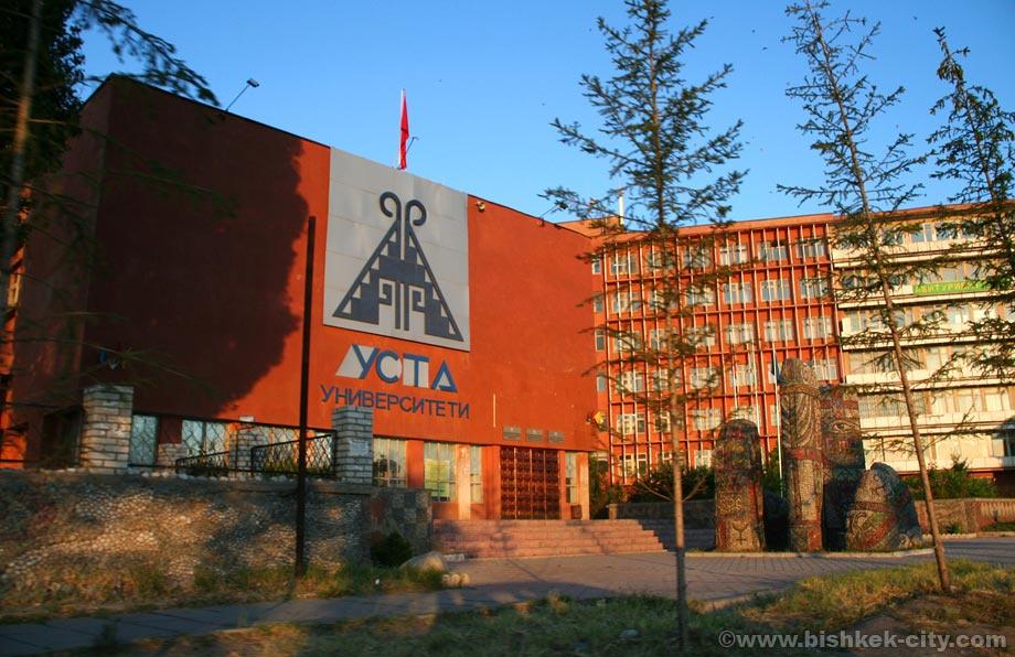 #Гид по вузам Бишкека: КГУСТА