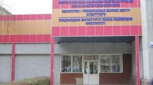 #Гид по вузам Бишкека: Институт социального развития и предпринимательства (ИСРиП)