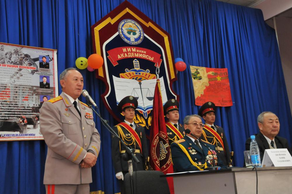 #Гид по вузам Бишкека: Академия МВД Кыргызской Республики