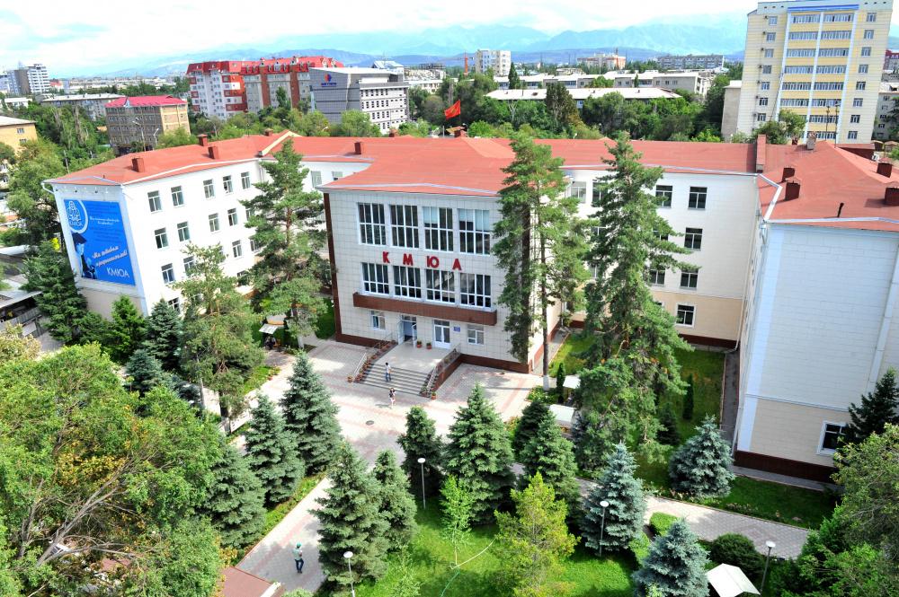 #Гид по вузам Бишкека: Кыргызская государственная юридическая академия (КГЮА)