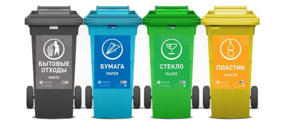 #ZeroWaste. 10 советов, как сократить количество мусора в своей жизни и сэкономить на этом