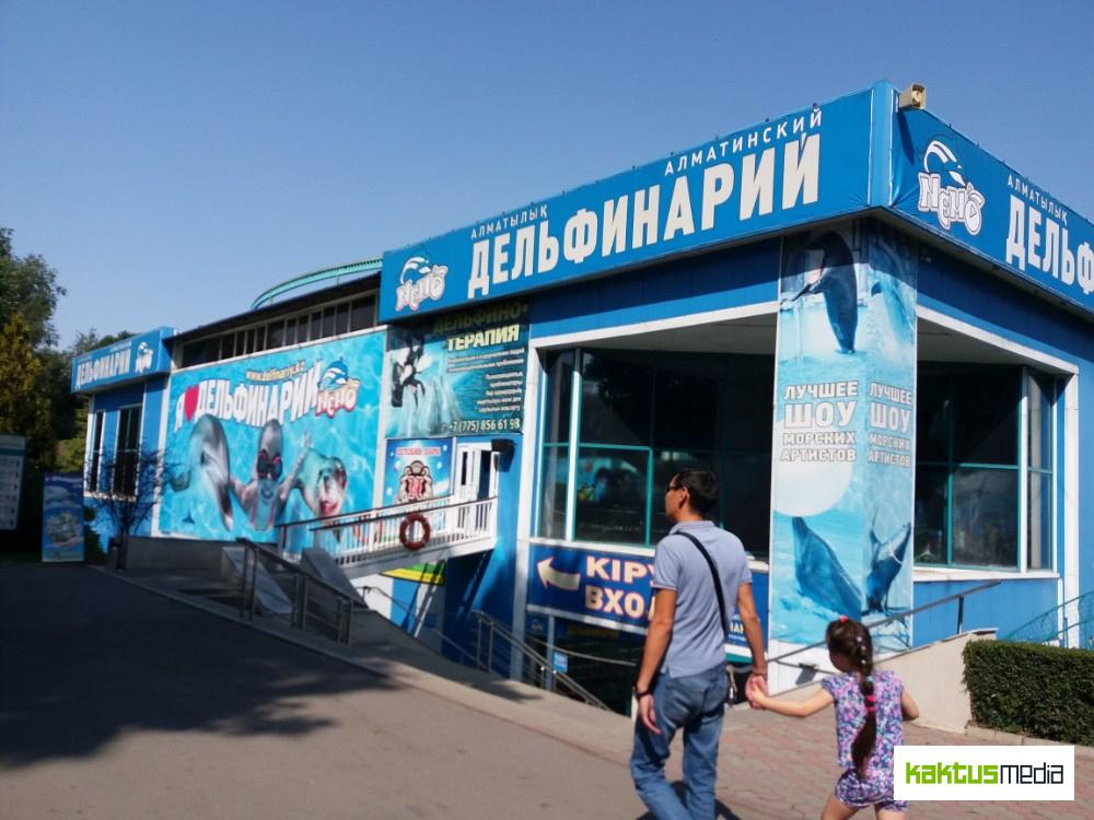 Что можно посмотреть в Алматы за один день?