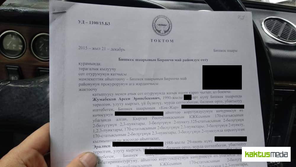 """""""Избитый"""" милиционерами бишкекчанин. Правоохранительные органы озвучили свою версию"""