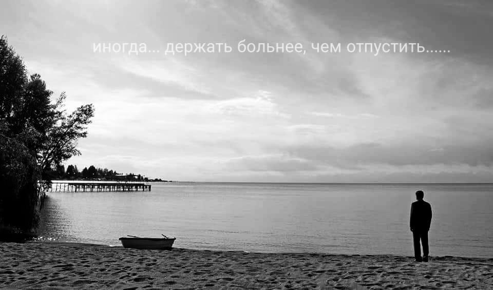 Фото со страницы Никиты Тарасенко
