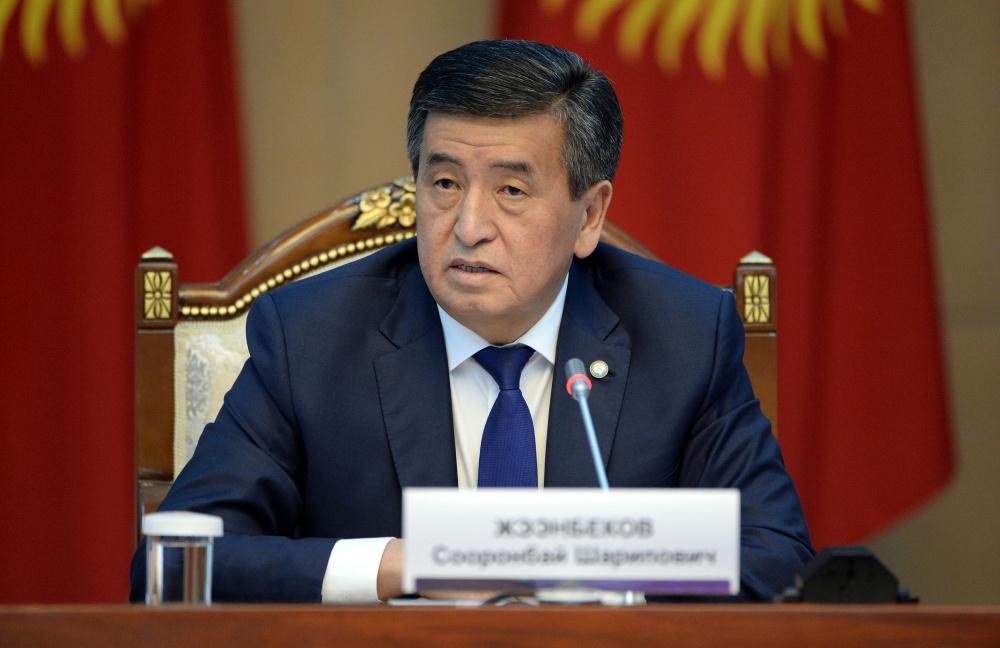 Сооронбай Жээнбеков собрал экс-премьеров.