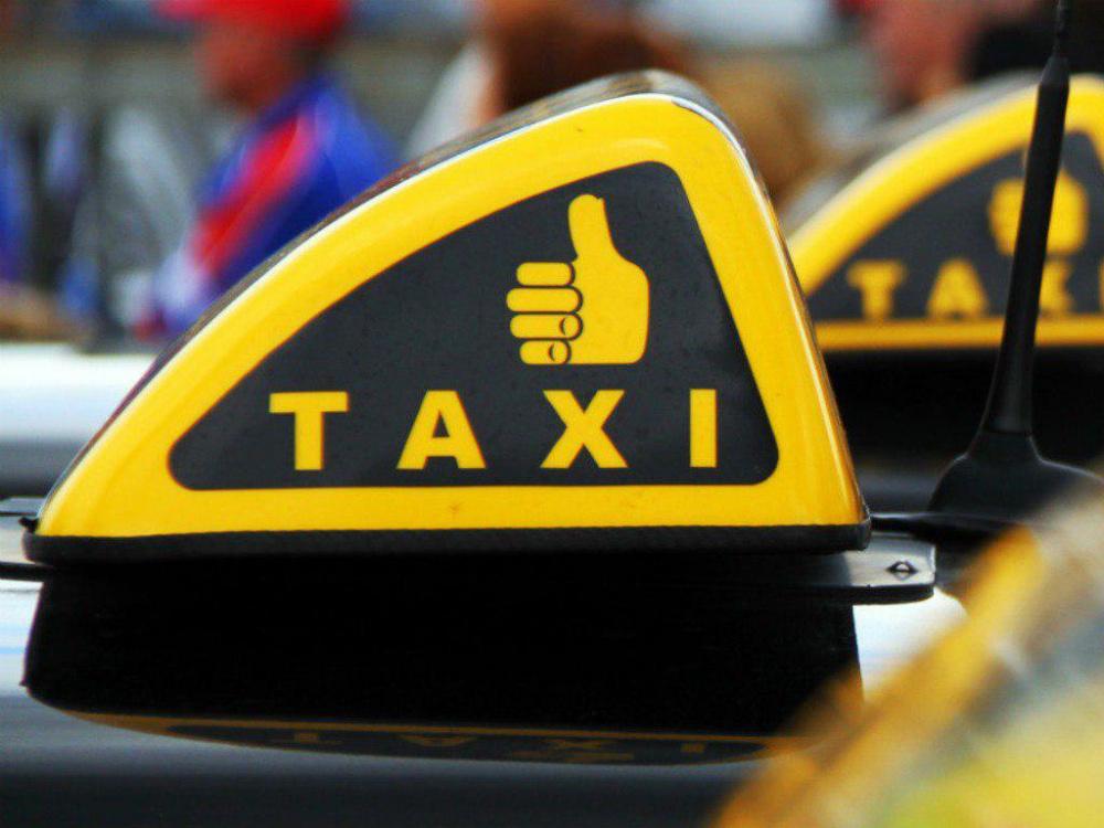 Такси картинки прикол