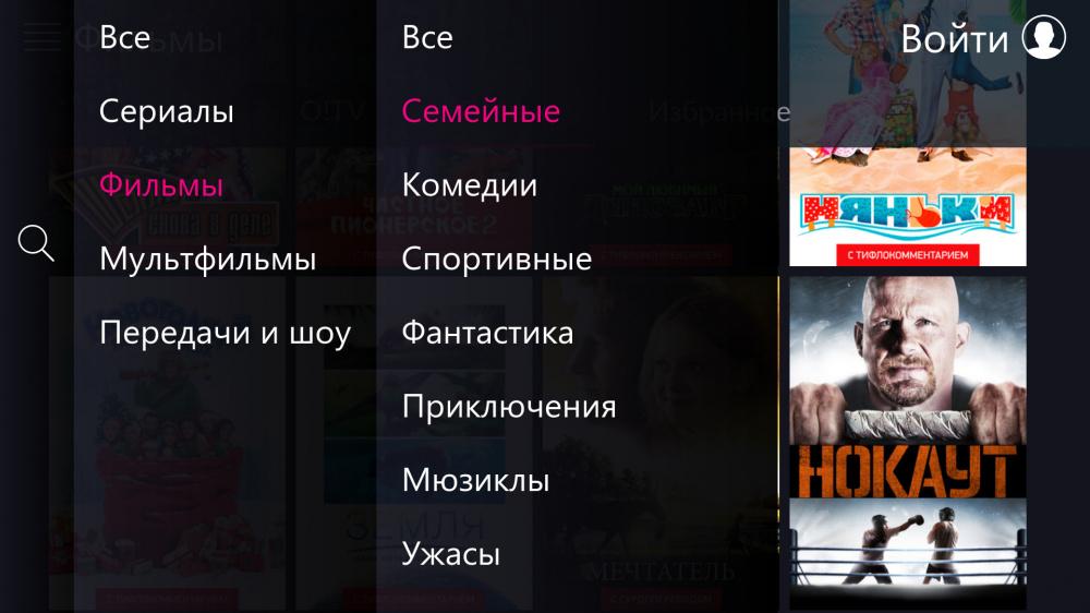 Подскажем, как выбрать отличный фильм
