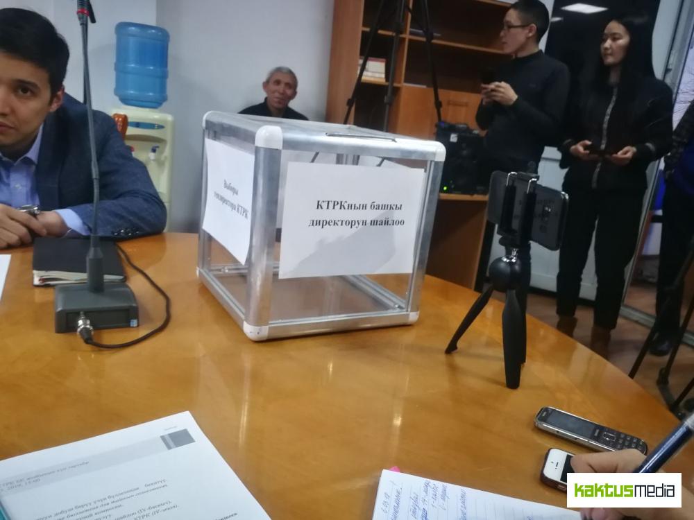 Гендиректором  КТРК выбрали Жайнака Усен уулу