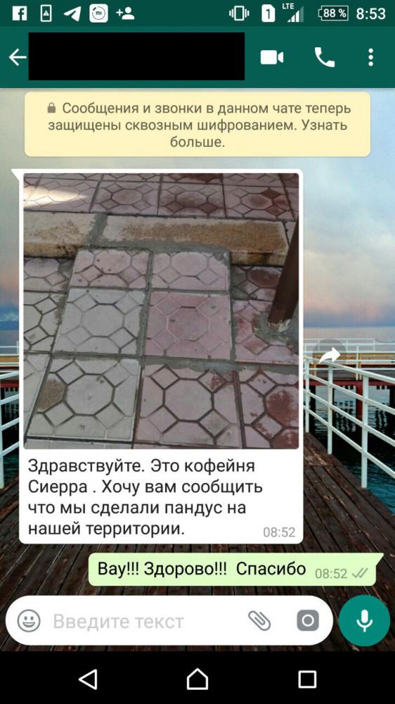 Есть ли в Бишкеке кафе, куда можно пригласить человека в коляске. Эксперимент Kaktus.media