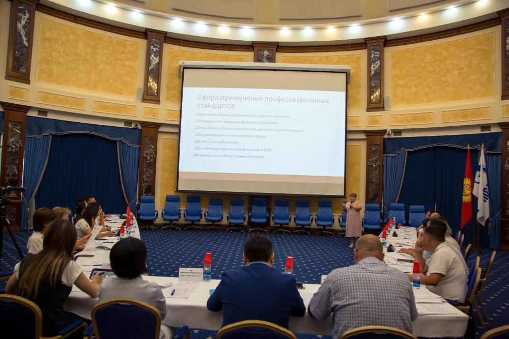 """""""Газпром Кыргызстан"""" совместно с МОТ вводит профессиональные стандарты для газовой отрасли"""