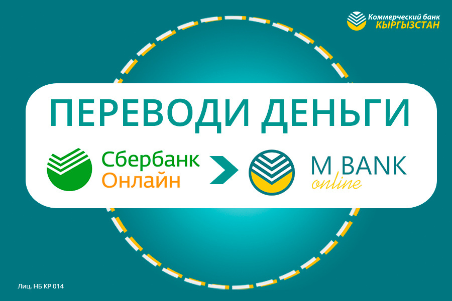 можно ли оформить кредит в почта банке не являясь клиентом банка