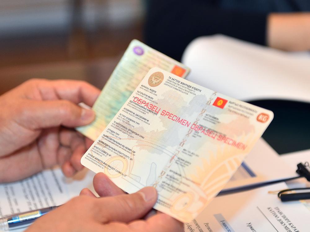 Новые водительские права. Цена, внешний вид, сроки начала выдачи