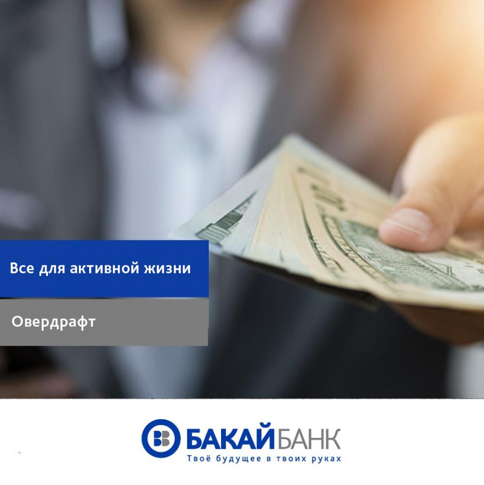 банки быстрого займаскб банк калькулятор потребительского кредита