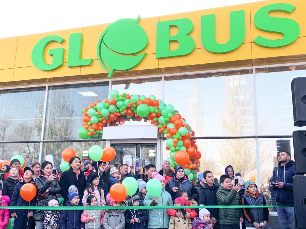 Магазин Глобус Бишкек Официальный Сайт