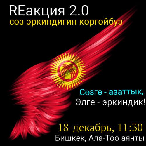 2019-12-13_10-13-46_326986.jpg