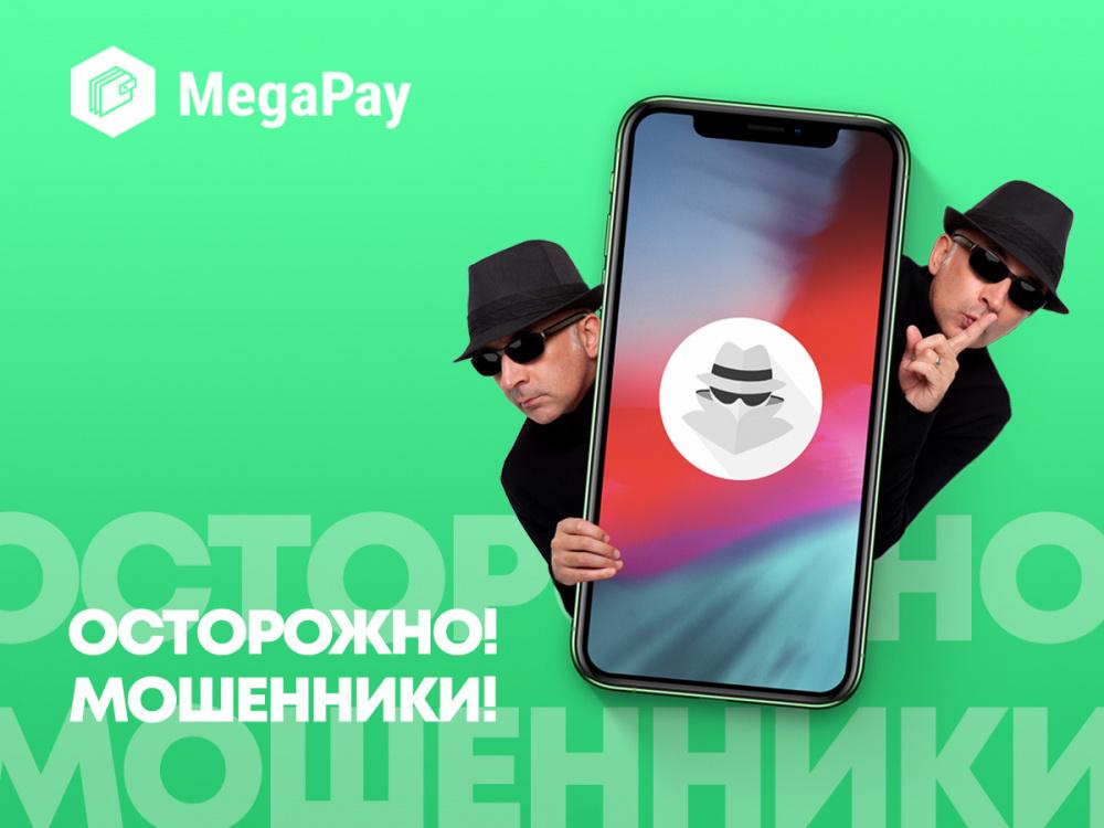 Лайфхак: как обезопасить себя от мобильных мошенников