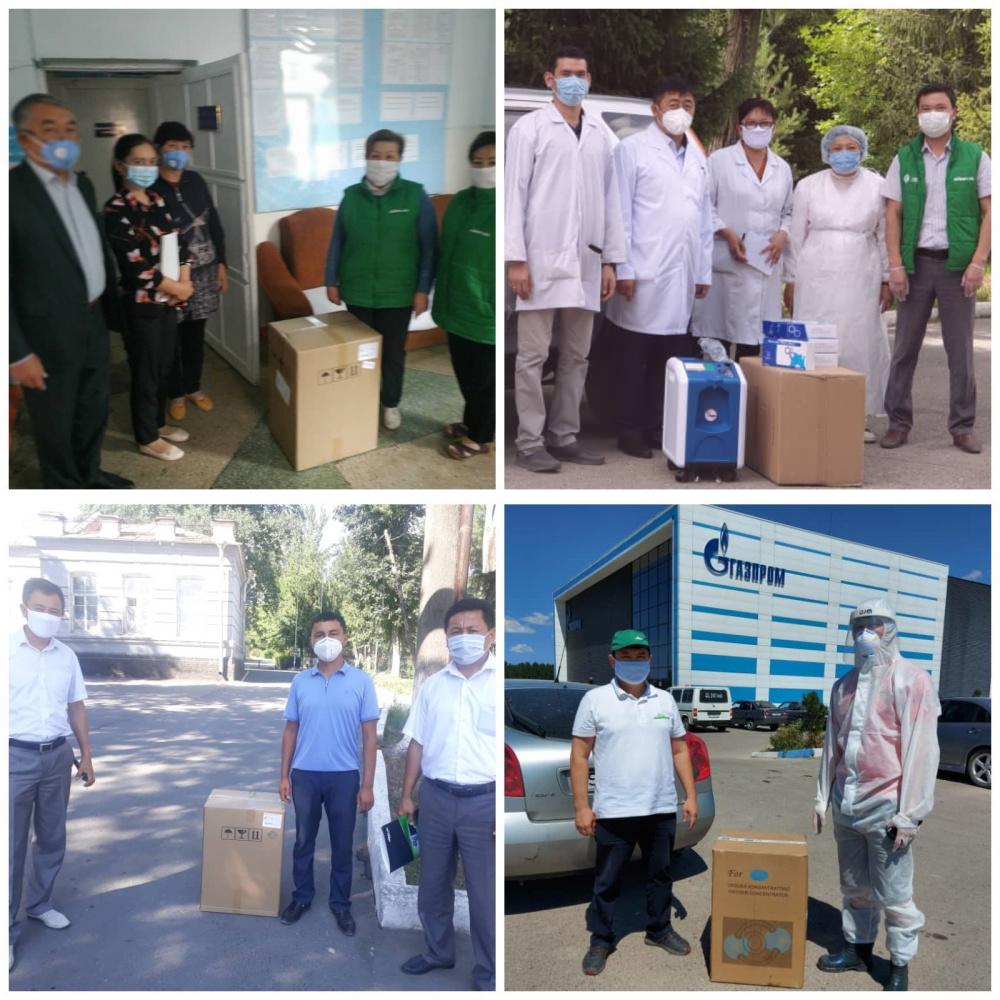 """ОАО """"Айыл Банк"""" оказывает поддержку медикам по всему Кыргызстану в борьбе против COVID-19"""