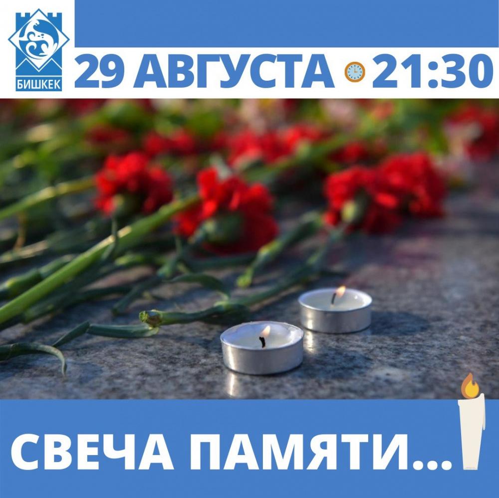 2020-08-06_19-27-10_481042.jpg