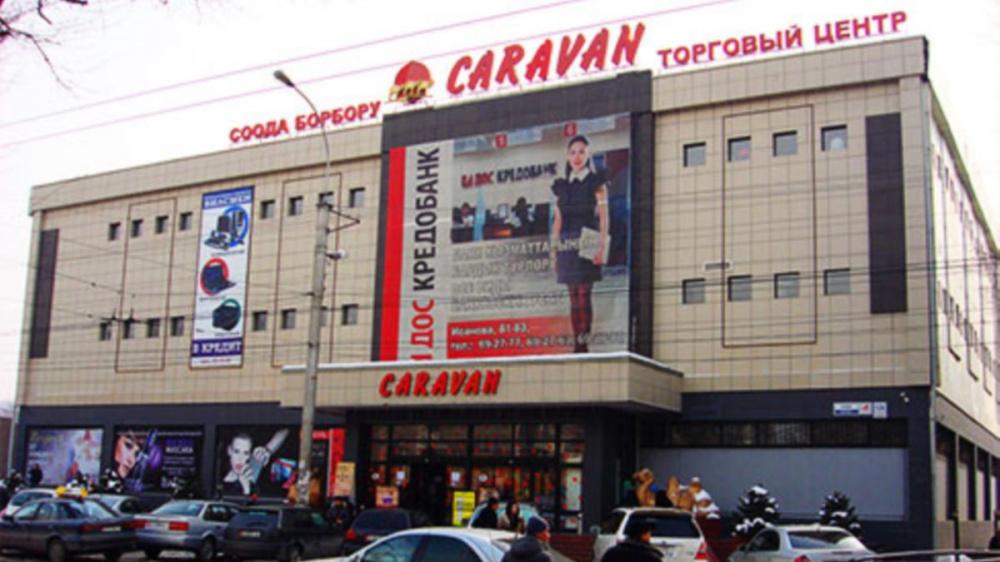 """ТЦ """"Караван"""" до 2017 года принадлежал Нариману Тюлееву."""
