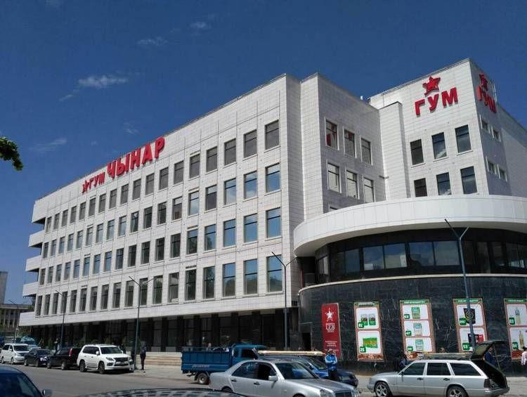 """Торговый центр ГУМ """"Чынар"""". Директор - Тулеев Нарынбек Ташболотович, учредитель - Чынар Нурмамбетова."""