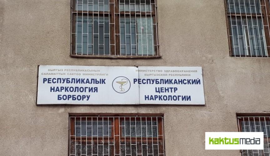 Министерство здравоохранения наркология порча запой