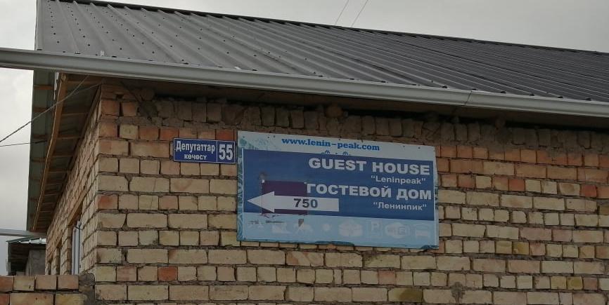Невероятно, но факт! В Кыргызстане есть улица, названная в честь депутатов (фото)