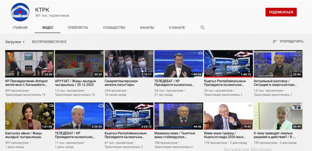 КТРК удалил запись последних дебатов