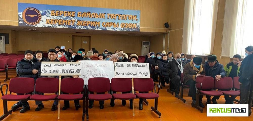 Врачи горбольницы Токмака митингуют против увольнения директора. Она сестра Каната Исаева