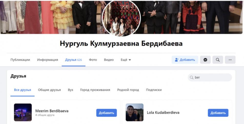 Factcheck.kg: Прокурор по делу Матраимова - родной брат таможенника