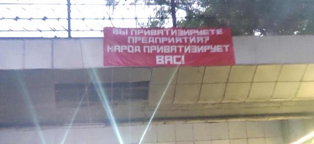 В Бишкеке заметили