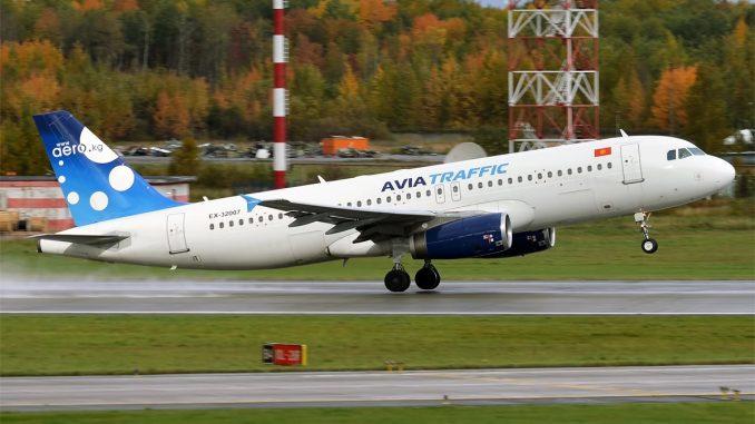 Компания Avia Traffic Company отменила полеты в Минск, анонсированные с 25 июня