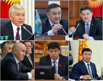 Лидеры фракций Жогорку Кенеша. Кто богаче всех?