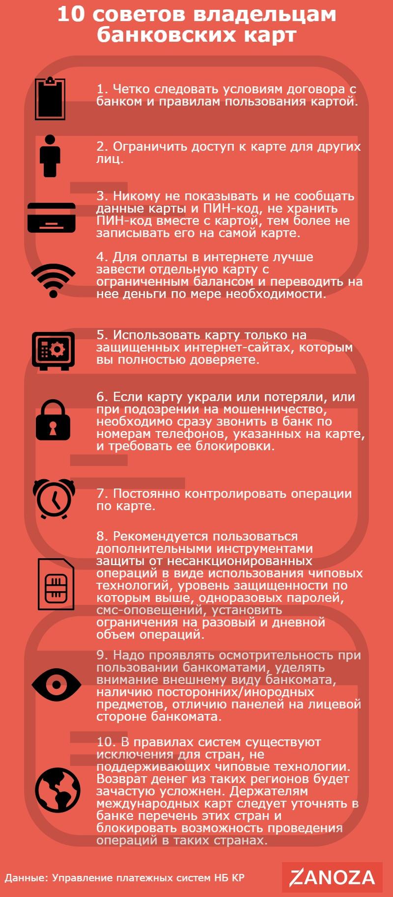 Квитанция об уплате госпошлины за развод через суд в москве